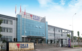 Wanhu Head Office