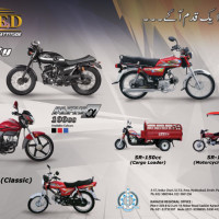 Hi Speed Products