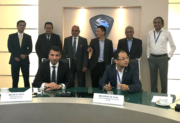 Proton Malaysia signs agreement with AlHaj Group