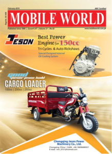 Jeson Power Cargo Loader & 150cc 200cc Engine advertisement front cover February-2019 edition MOBILE WORLD Magazine