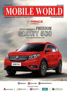 Prince Glory 580 front cover advertisement MOBILE WORLD Magazine December-2019
