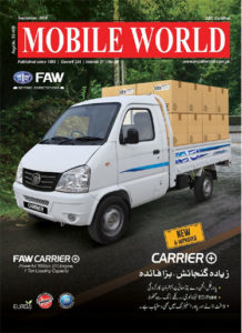 FAW Carrier Pickup front cover advertisement MOBILE WORLD Magazine September 2019