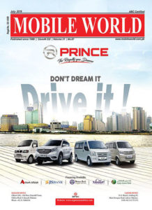 DFSK Prince Vehicles front cover advertisement MOBILE WORLD Magazine July 2019 edition