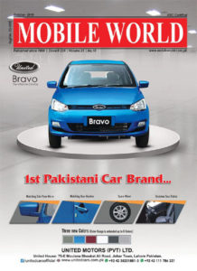 Bravo car advertisement front cover page October-2019 edition MOBILE WORLD Magazine