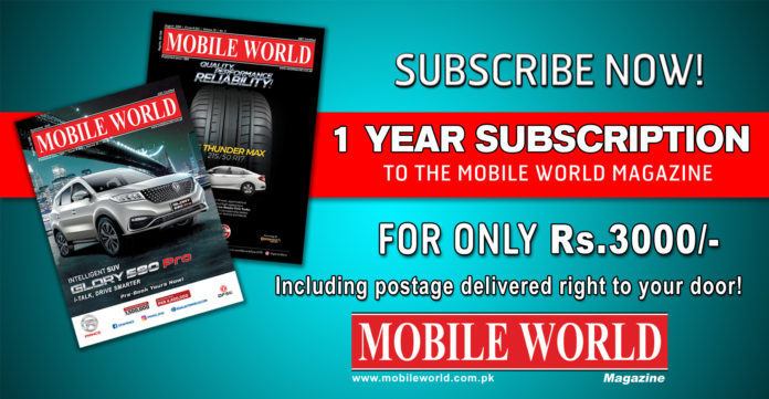 mobile world magazine subscribe now