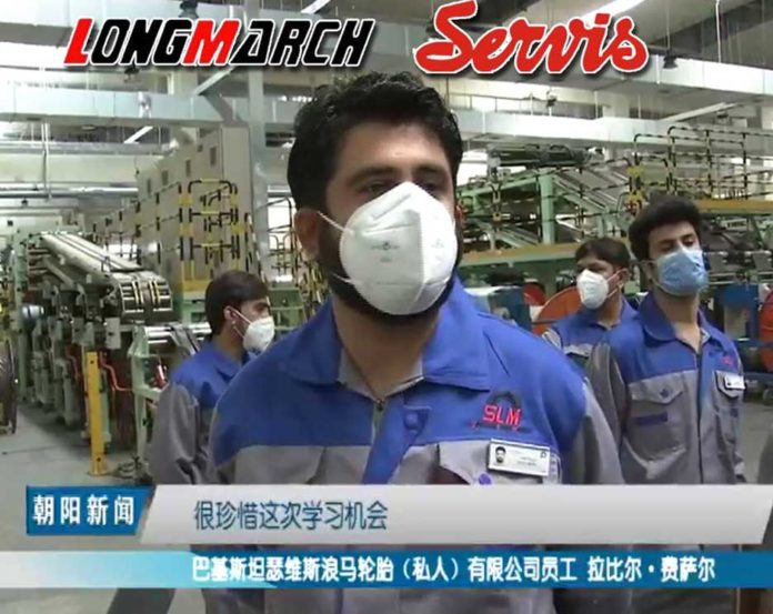 Service Long March Tyre